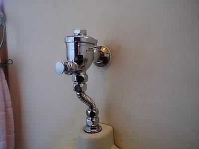 給水管・止水栓 東京都多摩