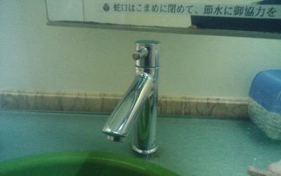 洗面台蛇口 東京都江戸川:施工後写真