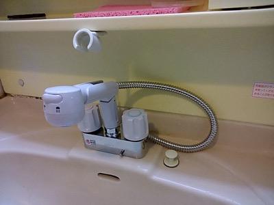 洗面台蛇口 東京都多摩