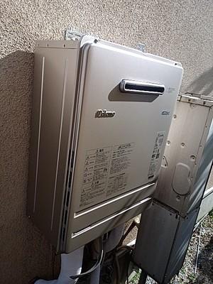 ガス給湯器 東京都多摩:施工後写真