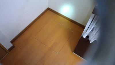 給水管 東京都多摩:施工後写真